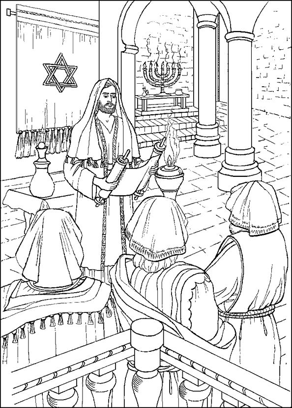 Jesus Teaching In the Synagogue - Coloring Page3rd sunday year c