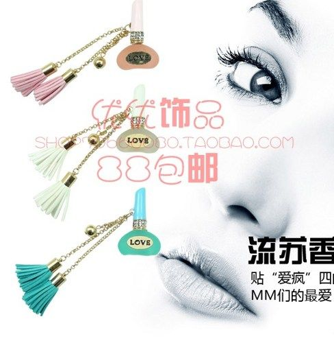 Perfume  with tassles alloy + resin diy bling phone deco etc | chriszcoolstuff - Craft Supplies on ArtFire