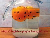 Λικέρ 44 (πορτοκάλι καφέ) - από «Τα φαγητά της γιαγιάς»