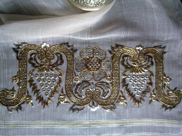 Beautiful Tel Sarma and Tel Kirma metal work embroidery from Turkey.