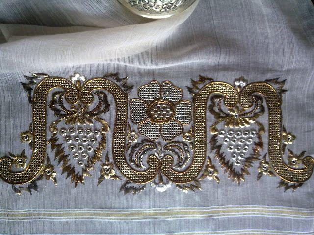 Beautiful Tel Sarma and Tel Kirma metal work embroidery from Turkey.