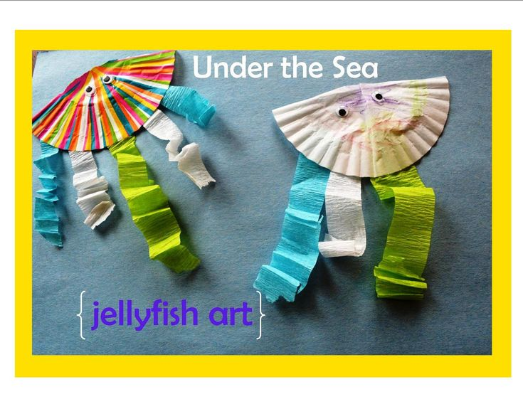 cute AND easy! jellyfish kid craft art project