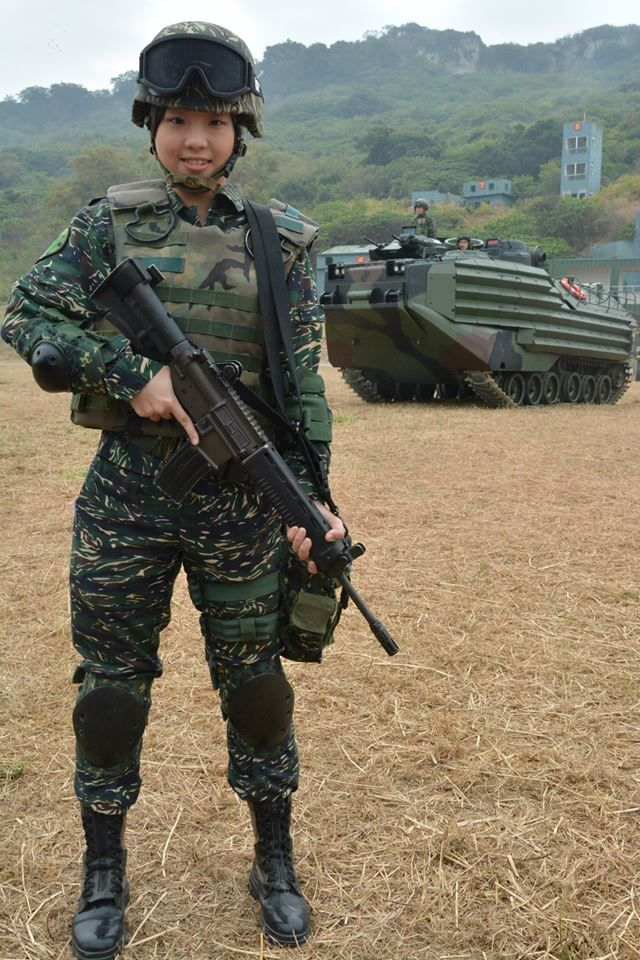 ROC Taiwan marine corps