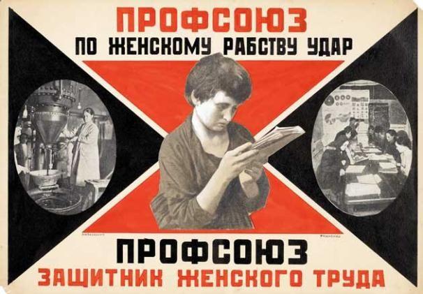 © Rodchenko. Retrato de Lilya Brik . 1924 Quem diria que esta fotografia foi tirada há 88 anos? Alexander Rodchenko é um dos expoentesmáximos da vanguarda soviética dos anos 30. Nasceu em São Pete…