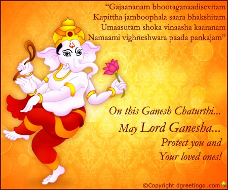 Dgreetings    Wish your friends a Happy Ganesh Chatturthi...