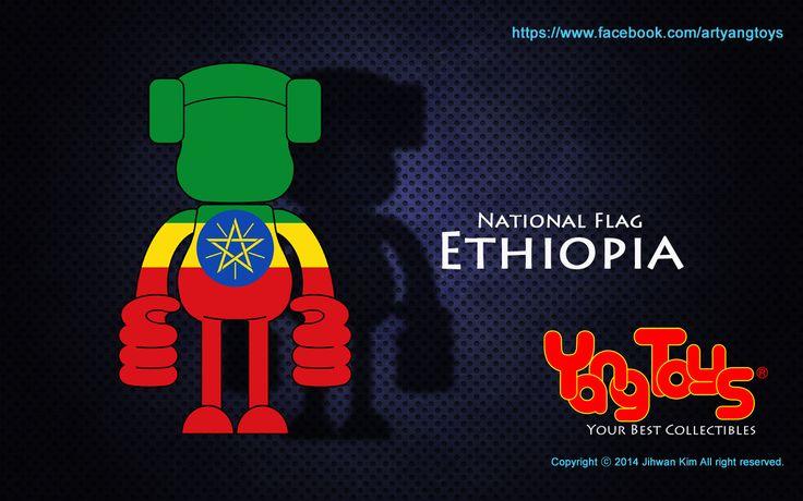 National Flags - Ethiopia