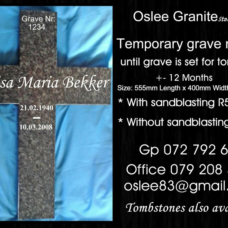 Temporary Grave Markers