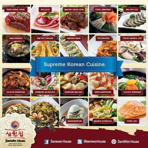 SamWon House - Supreme Korean Cuisine