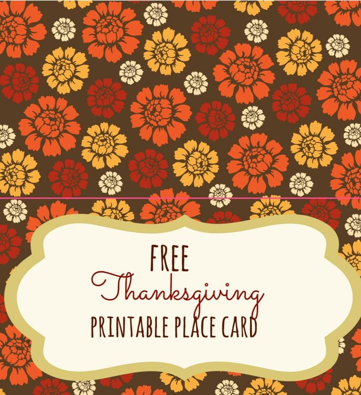 Print this FREE Thanksgiving place card. These are perfect if  hosting Thanksgiving dinner!