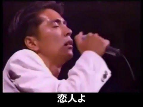徳永英明  恋人  歌詞