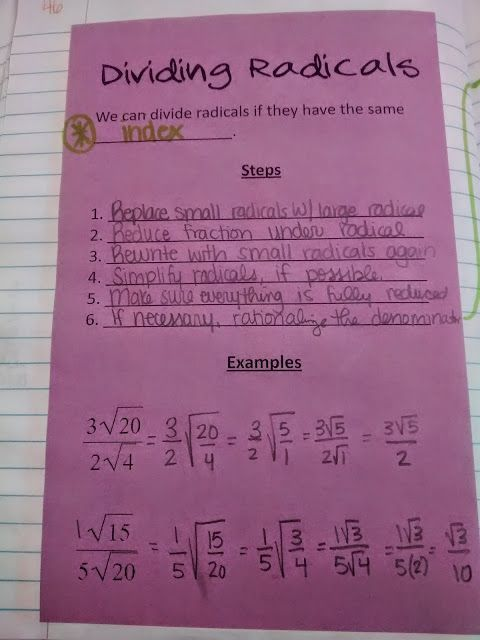 10 best radical functions equations images on pinterest square algebra 2 interactive notebook pages galore fandeluxe Image collections