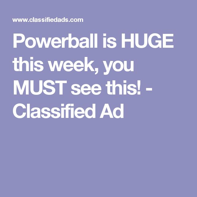 Powerball This Week