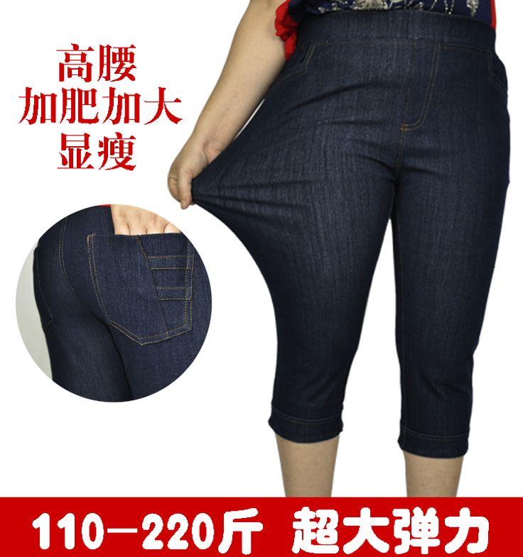 Дешевые брюки