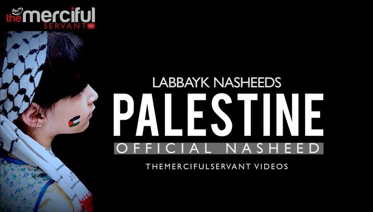 Palestine Nasheed - By Labbayk - Powerful