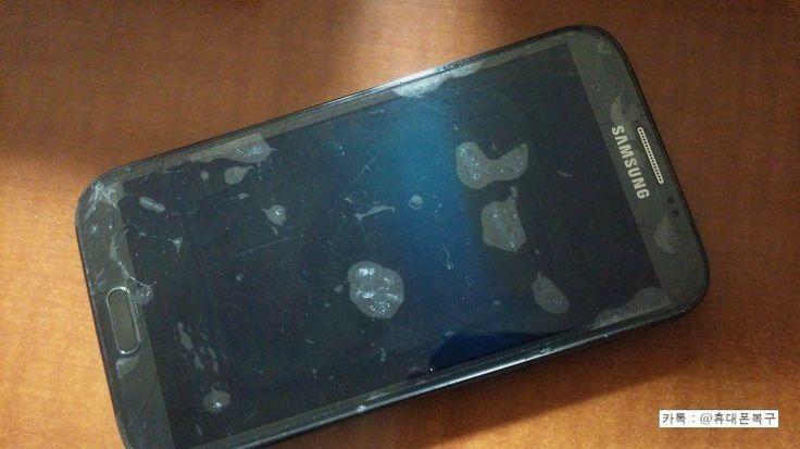 갤럭시 노트2(SHV-E250S) 카톡사진복구 사례갤럭시 노트2사진복구 사례입니다.외부에 잔기스가 많았지만, 휴대폰상태는 이상이 없었습니다.카톡에서 주고받은 사진을 복구해 달라는 ...