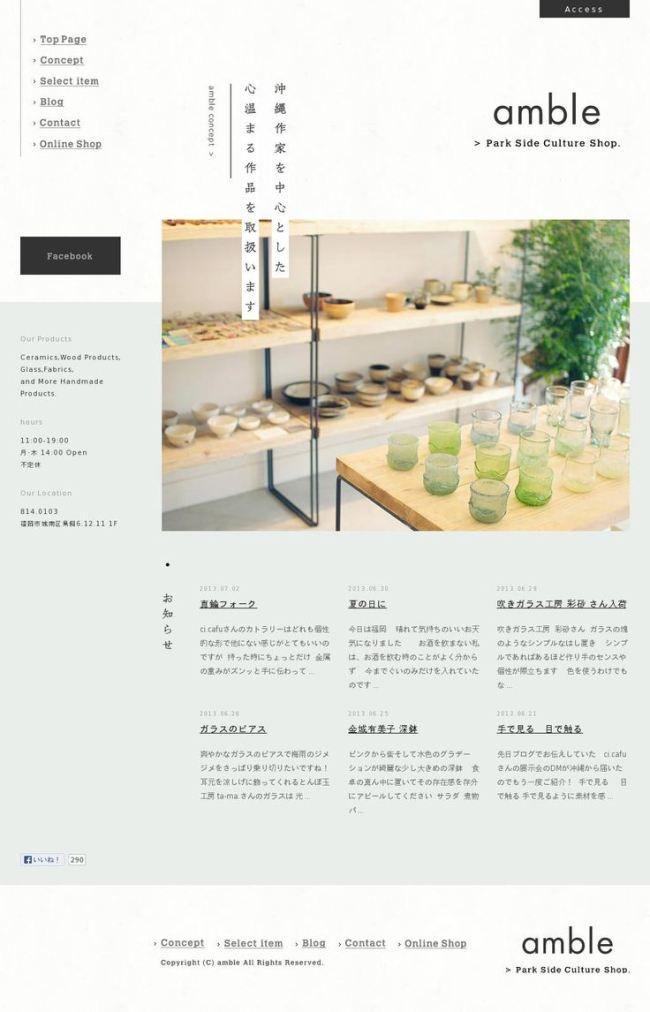 明亮清爽風格 品牌網頁設計 | MyDesy 淘靈感