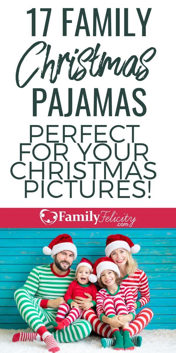 Have fun opening up presents or make your Family Christmas pictures extra  fun this year with these super cute Family Christmas Pajama sets! c6e74a562