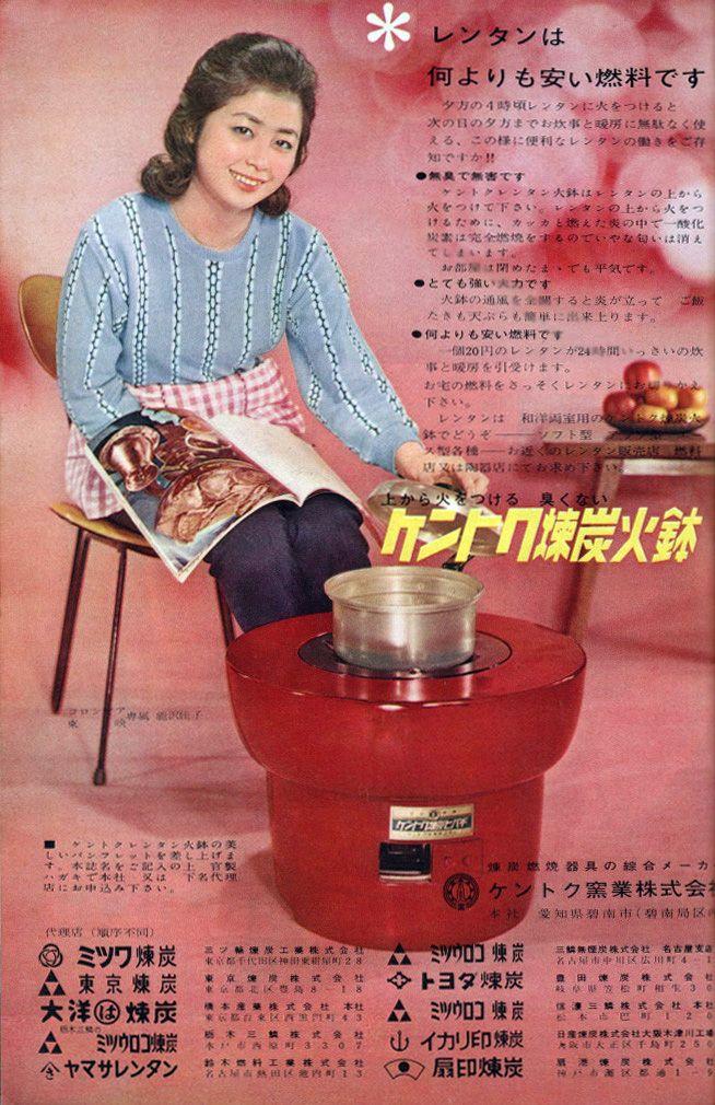 ケントク窯業 ケントク煉炭火鉢