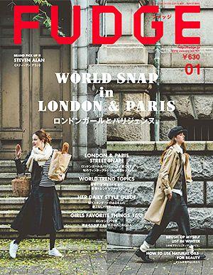 magazine_fudge150_201601