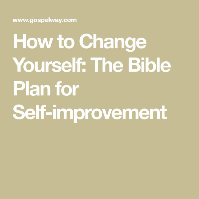 2777 best trust god images on pinterest bible scriptures scriptural guidelines for improving yourself and changing your life and habits gods word is the best source of guidance for self help and motivation for fandeluxe Gallery