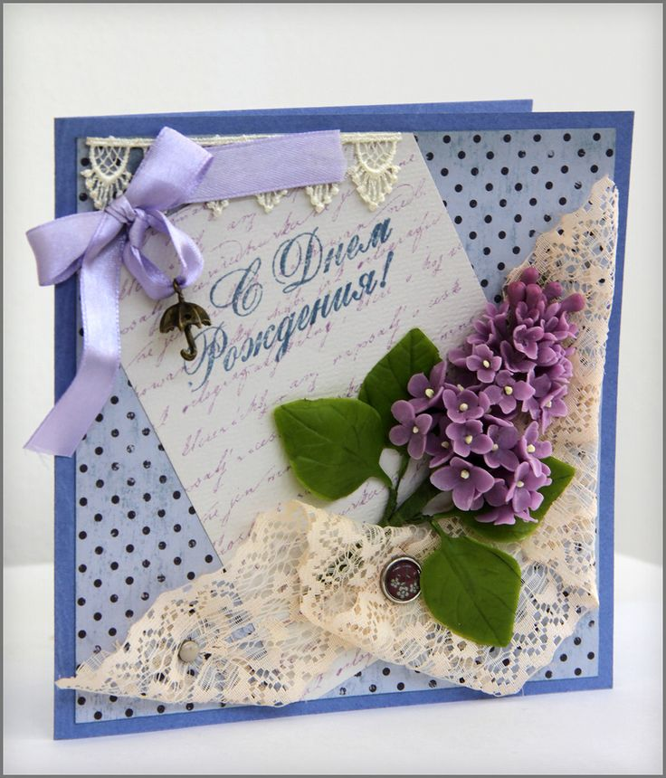 Дедушке день, красивые открытки с днем рождения девушке цветы своими руками