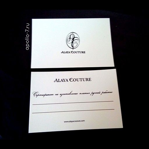 У вас  важное #мероприятие?  Без паники!  Мы с вами, поможем вам изготовить: #приглашения, #пригласительные, #визитки, #сертификаты в кратчайшие сроки!  На фото #сертификат на платье ручной работы, печать черным  По ценам - whatsapp +7-903-750-55-72 ⏪ #показ #apollo7 #apollopaks #moscowfashion #russianfashion #moscowfashionweek #неделявысокоймоды #неделямоды #неделямодывмоскве #mbfashionweek #mbfwrussia  #москва #фото #стиль #fashion  #подарок #мода #мимими #красиво #мило #улыбка #друзья…