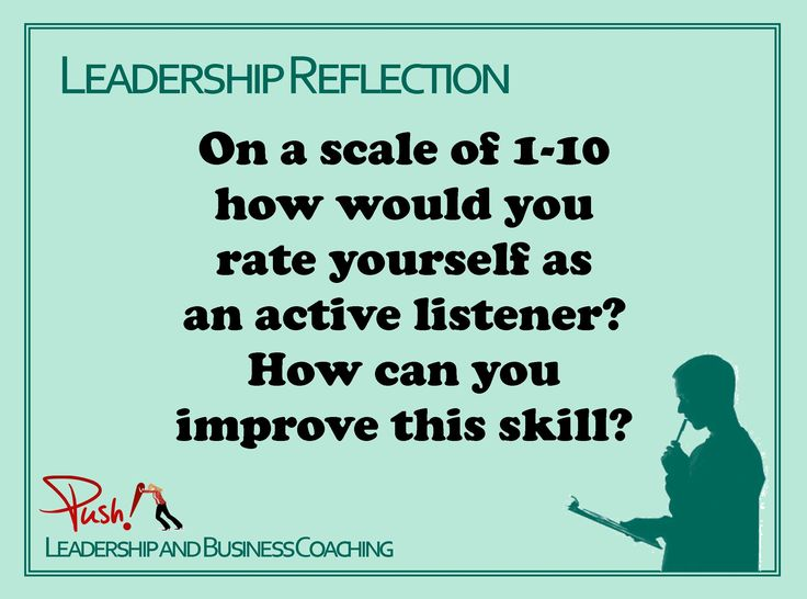 Are you an active listener? Do you need to develop your skills further?   www.pushbusinesstraining.com #Leadership