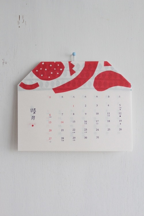 I love the pattern and shape of this unique and trendy #calendar.