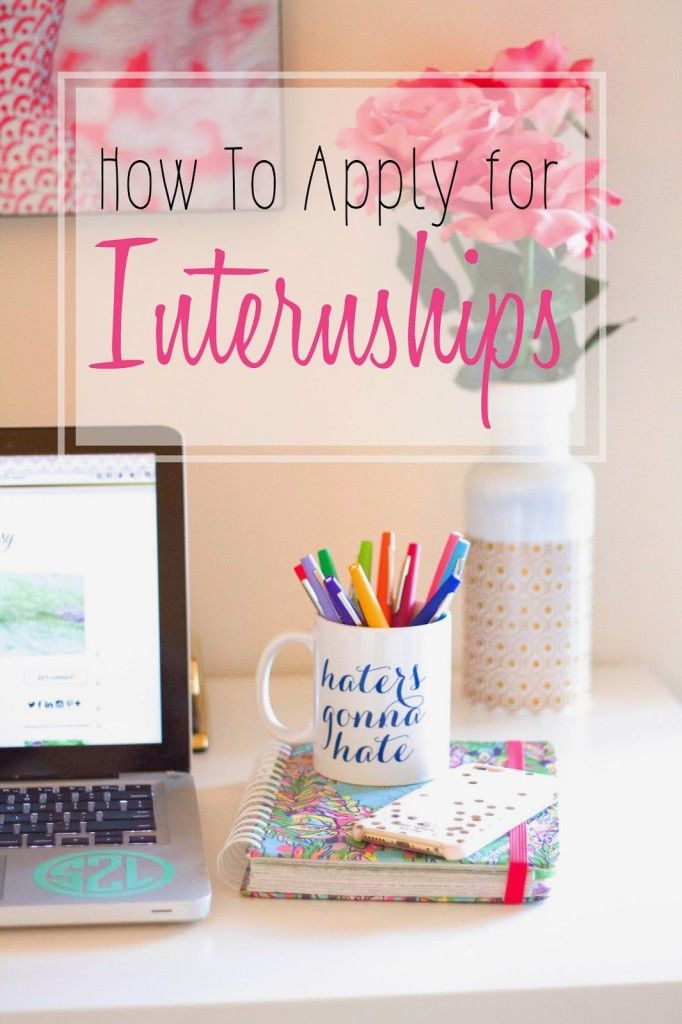 How to Apply for Internships - How to Get Your Dream Internship