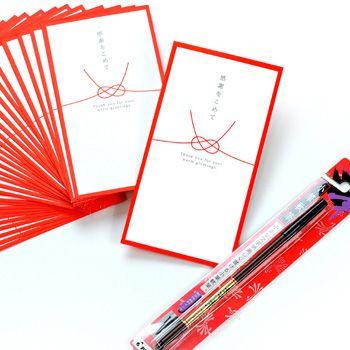 \おしゃれで可愛い/コミコミパック(お車代・心付封筒5種類選べる)の商品紹介ページです。結婚式アイテム通販ならファルベ。