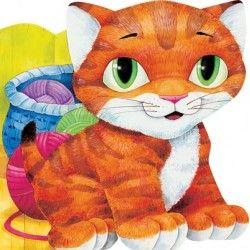 Pisicuţul - Editura Prut; Varsta: 6 luni +; Urc fuguta prin copaci, Ca sunt sprinten si dibaci. versuri simple, imagini realiste si pozitive. O incantare pentru ochii micutilor.