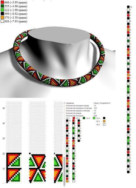 Схемы из он-лайн программы CrochetBeadPaint | 31 photos | VK