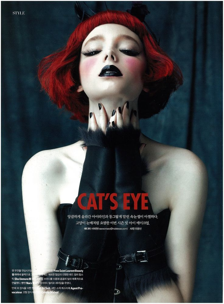 Spreads, Cat Eyes, Noblesse, Hair Journey, Beauty Makeup, Hair Makeup,  Editorial, Cats, Hair Ideas