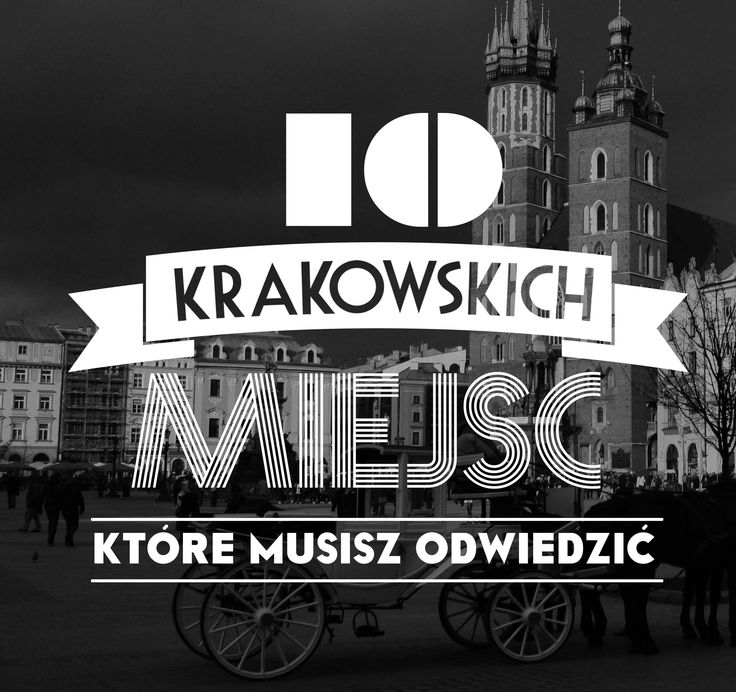 retro typography #cracow #10mustsee #vintage