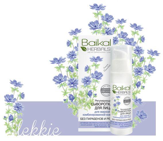 Regulujące serum do twarzy do skóry tłustej i mieszanej Baikal Herbals. Recenzja Ady, prowadzącej blog Lili Naturalna.