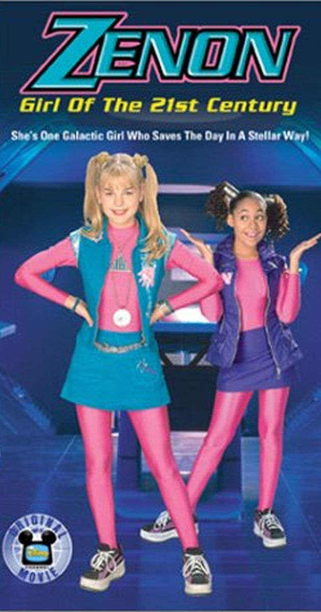 Zoom, Zoom, Zoom! Make my heart go boom boom, my super nova girl! I want to watch this movie now.
