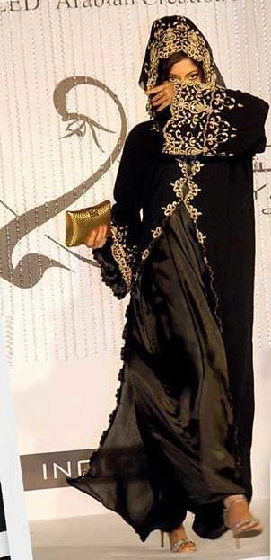 Muslim clothing