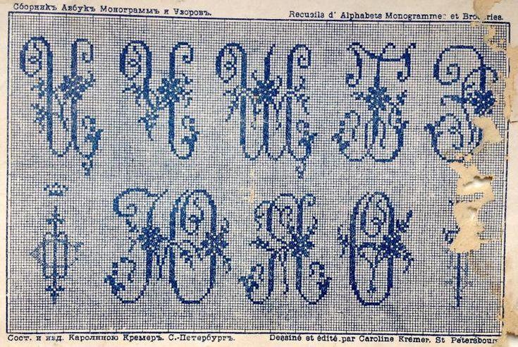 старинная вышивка, вышивка инициалов