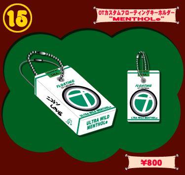 "WINDOW SHOP : 奥田民生 ""tour0102 奥田STANDARD民生CUSTOM"" GOODS"