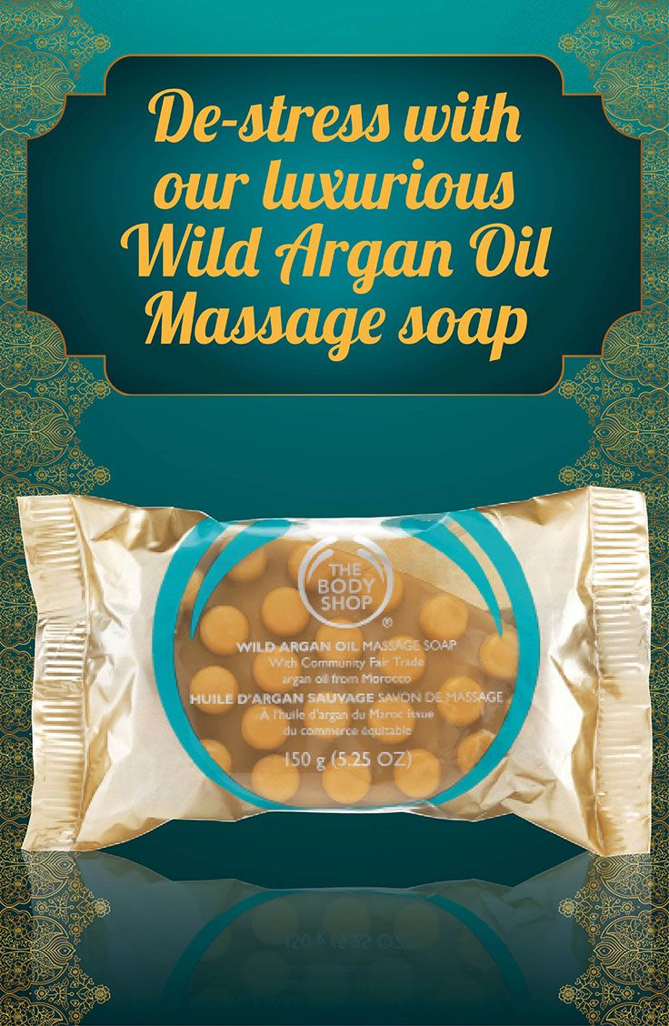 Enjoy a full body massage and cleanse with this luxurious bar, enriched with Community Fair Trade wild argan oil from Morocco. 150 g/R40.00 RRP