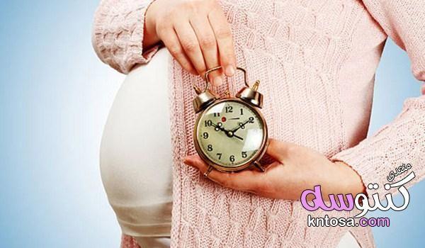 اسباب تاخر الولادة وعلاجه Pocket Watch Accessories