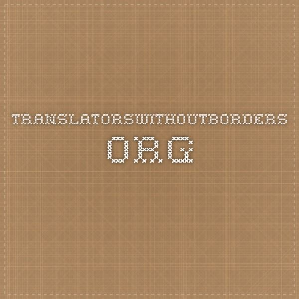 translatorswithoutborders.org