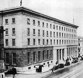 Τράπεζα της Ελλάδος. (1933-1938).Σχέδια των Νικολάου Ζουμπουλίδη, Κίμωνος…