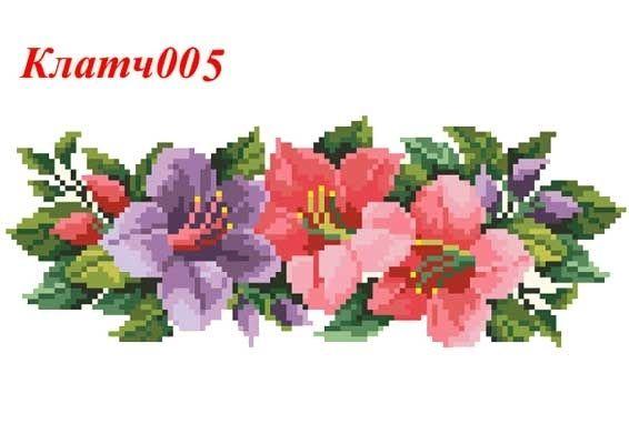 Картинки по запросу схемы вышивки крестом цветы для клатча