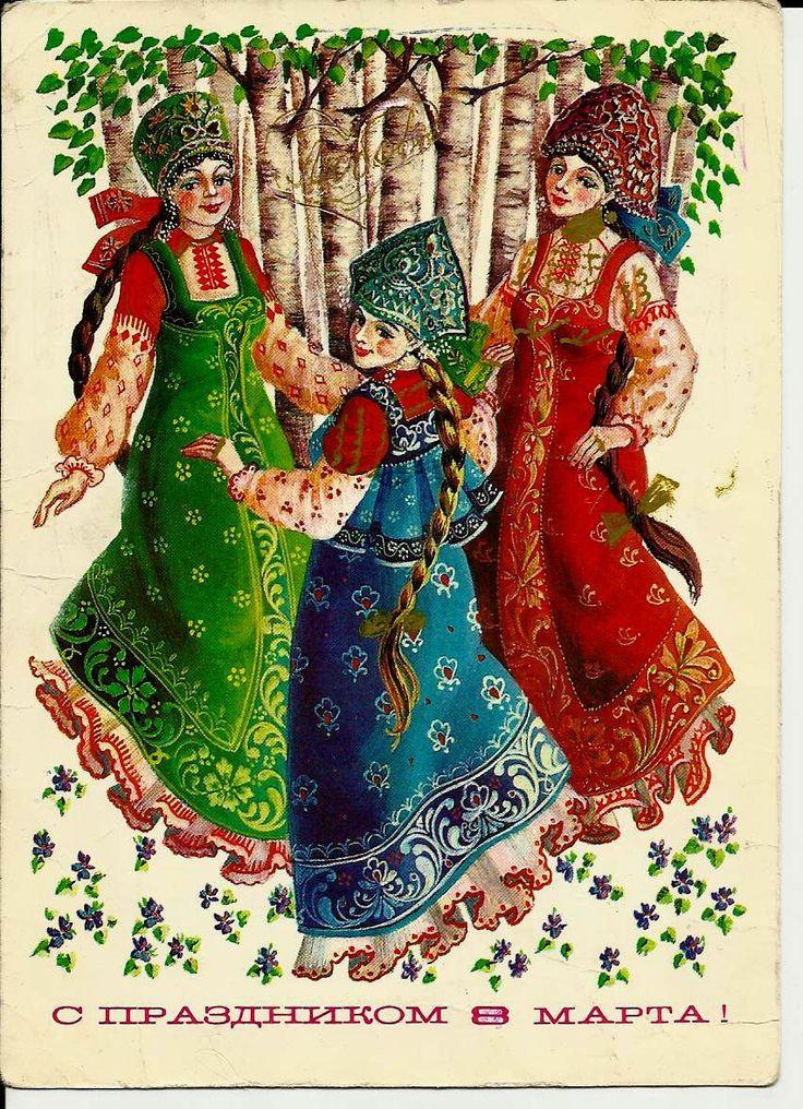 Vintage Greeting Postcard- International Women's Day - Russian Soviet print by LucyMarket on Etsy