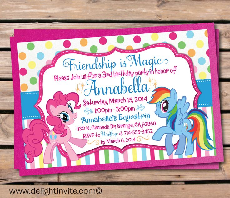 Magical Free Printable My Little Pony Birthday Invitations MLP - My little pony birthday party invitation template