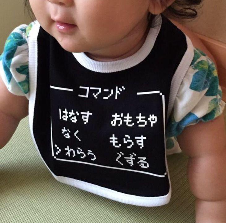 あごひげ海賊団 : 【ドラクエ】 赤ちゃん以外にも『彼氏』『彼女』『旦那』・・・色々使えそうなドラクエ風前掛け
