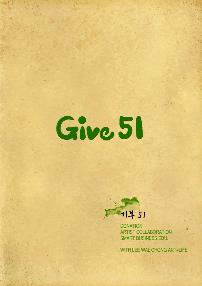 Give51 Folder Cover
