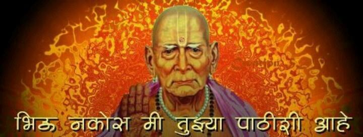 Shri Swami Samarth | Hotel | Pinterest