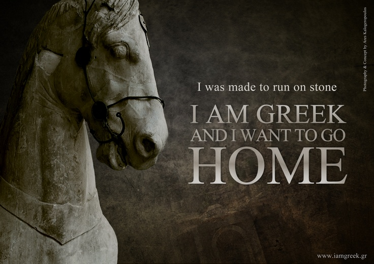 I was made to run on stone. I am #Greek and I want to go HOME.   I am #Greek Campaign by Ares Kalogeropoulos